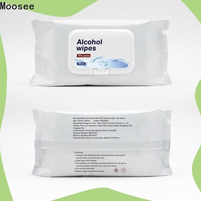 Moosee