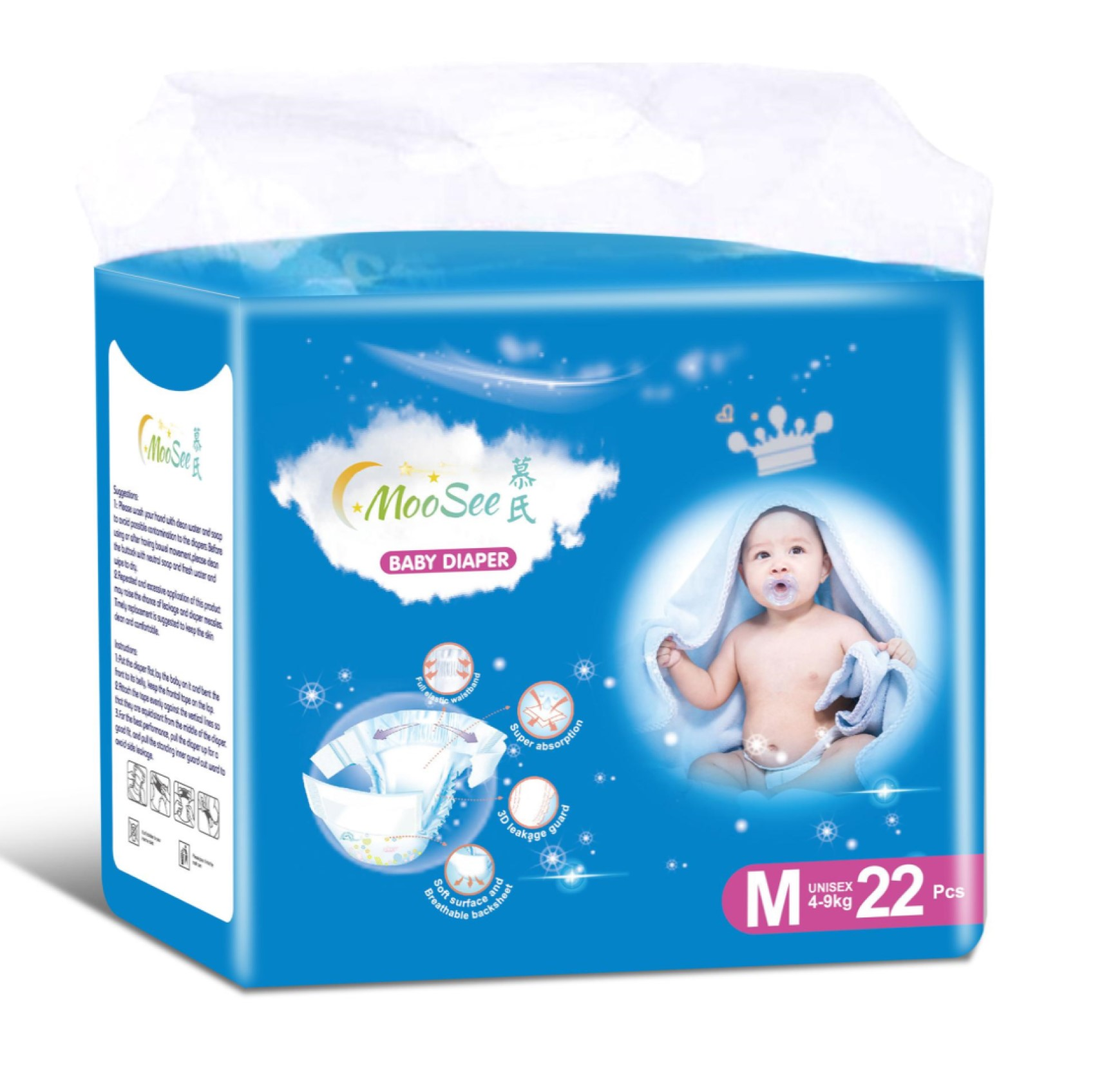 New baby diaper company for baby-1