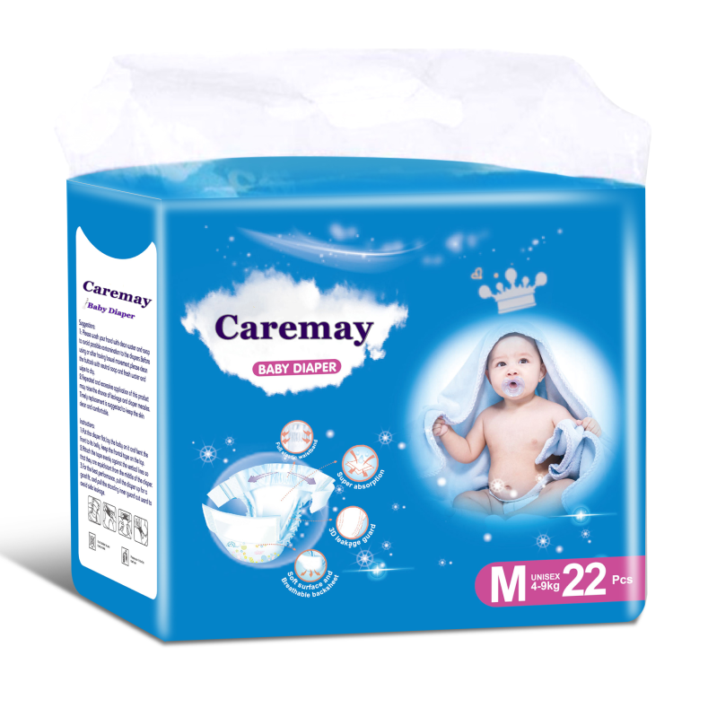 Soft Touch Baby Diapers JX-BD1004